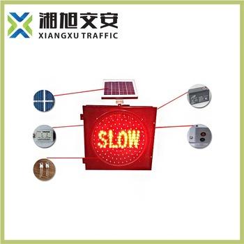 Solar flashing traffic caution light