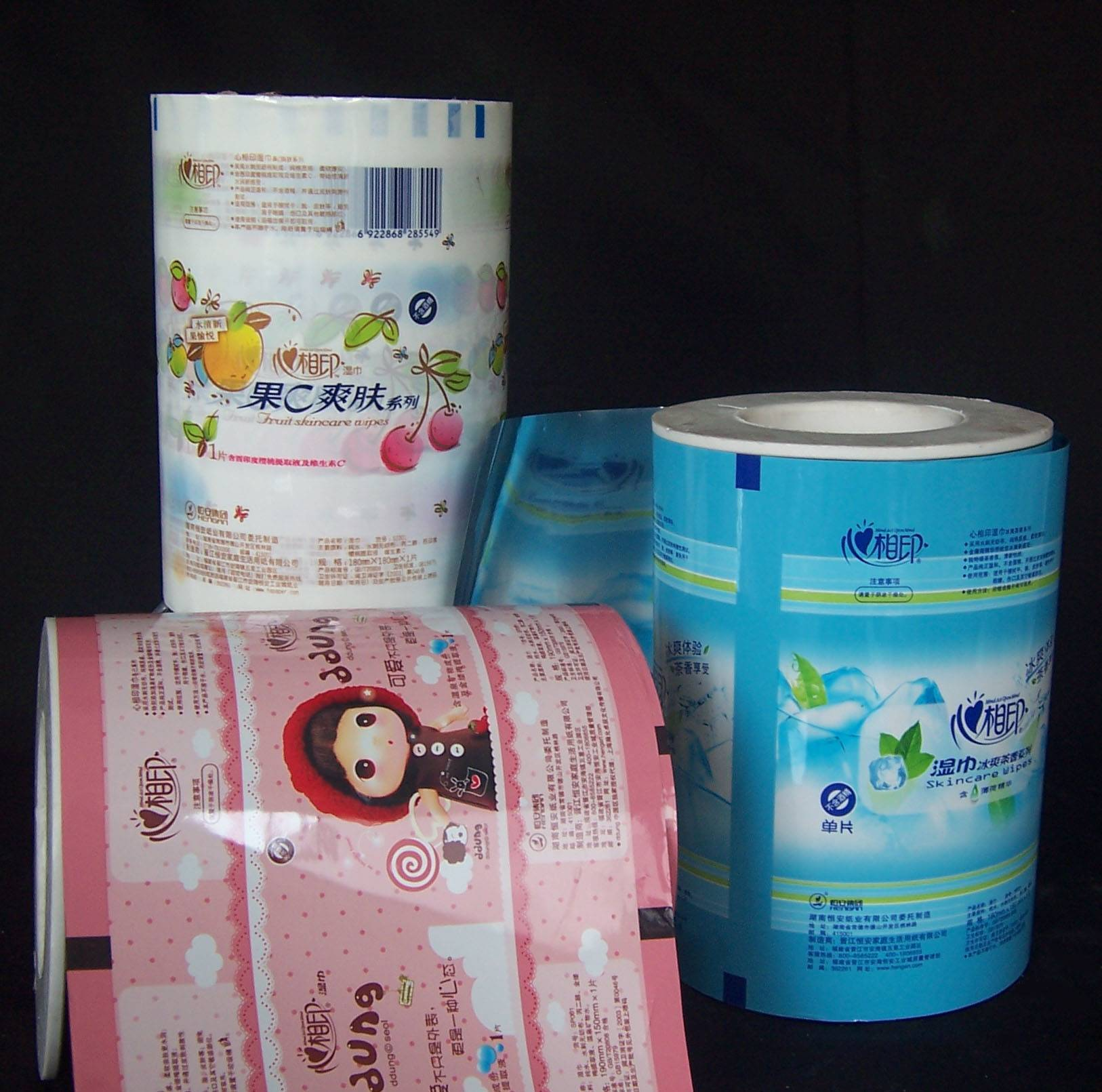 Plastic Printed Roll Film/Package for Moist Wipes/Wet Wipes