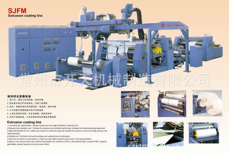 Laminating unit,Changzhou kaitian