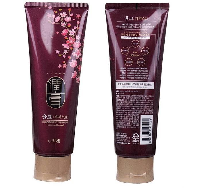 reen yoongo shampoo