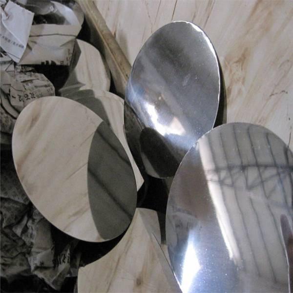 430 Polish Finish Stainless Steel Circle