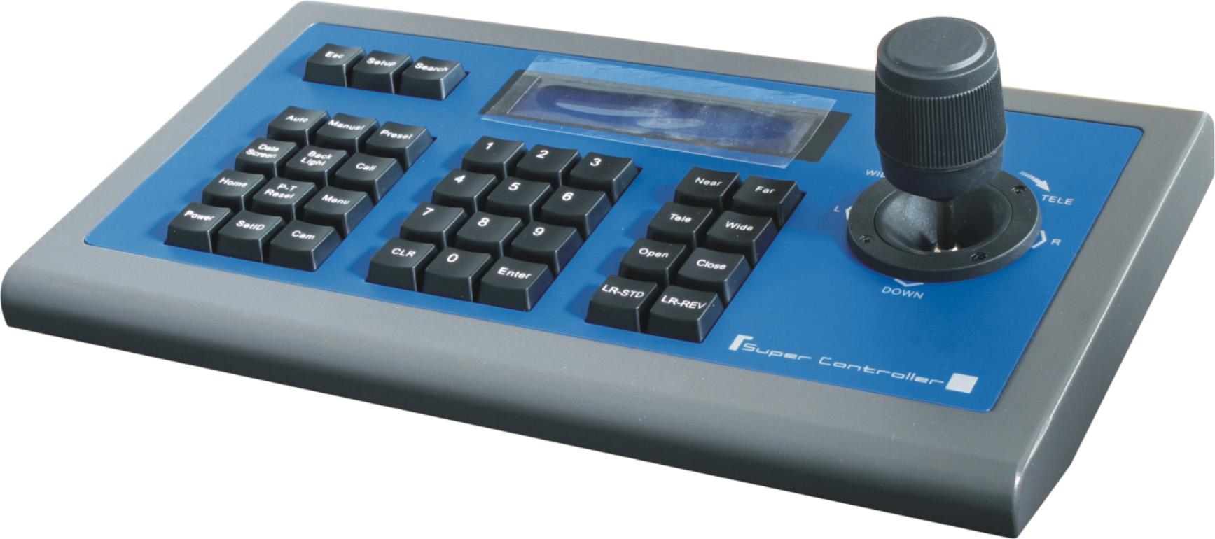 AVL-KC10 Video camera keyboard controller
