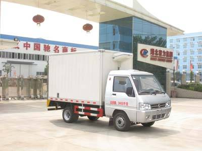 dongfeng Junfeng refrigerated minivan