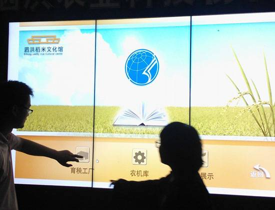 Multitouch Wall,Large Touch Screen,Touch Screen