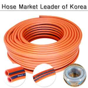 Gas Hose - Made in Korea