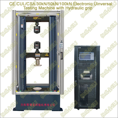 Electromechanical Universal Testing machine with Protective Cover