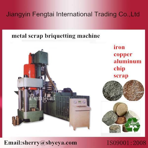 High pressure metal scrap briquetting press machine china supplier with patent