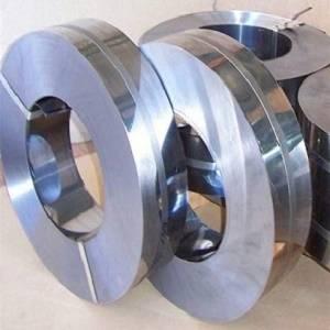 Nickel foil