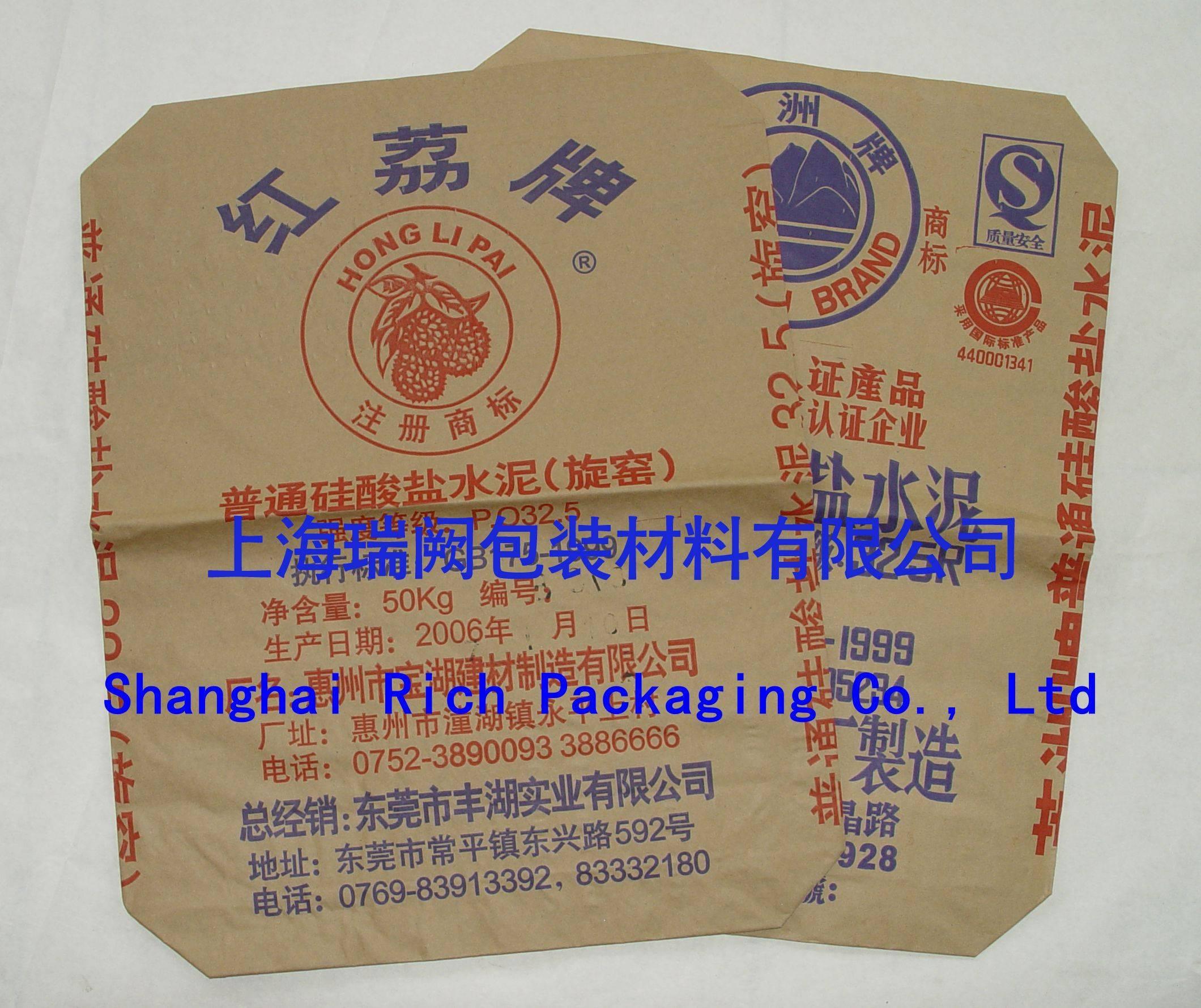 kraft paper cement bag, valve bag, kraft paper  bag