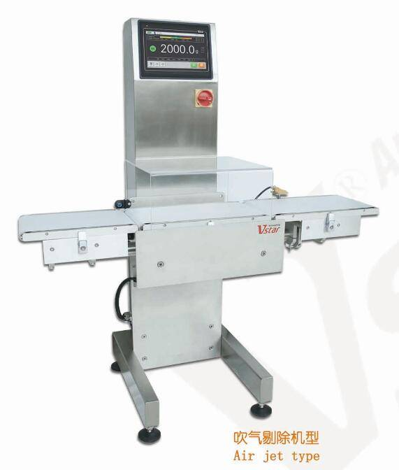 weight sorting machine checkweigher