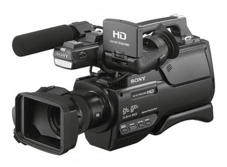 Sony HXR - MC2500