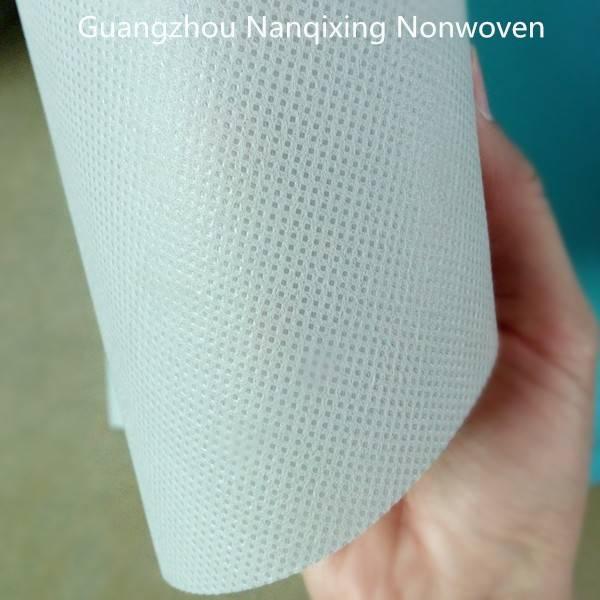 Fusible 100% polypropylene spunbonded non woven fabric/ SS nonwoven