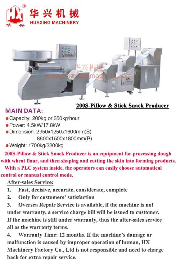 200S-Pillow & Stick Snack Producer