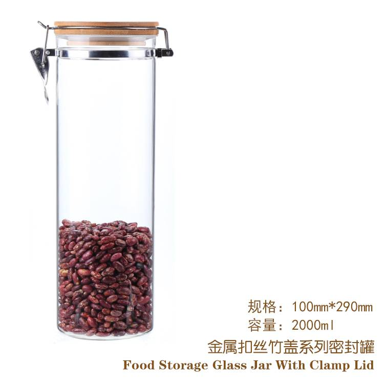 2000ml high borosilicate glass jar