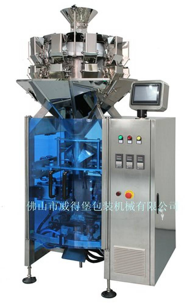Coffee /Coffee Beans packaging machine