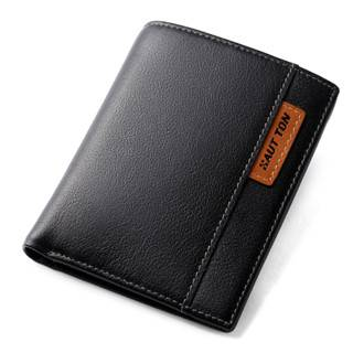 Hautton Brand Hot Fashion Custom Gift Men's Genuine Leather Wallets QB28
