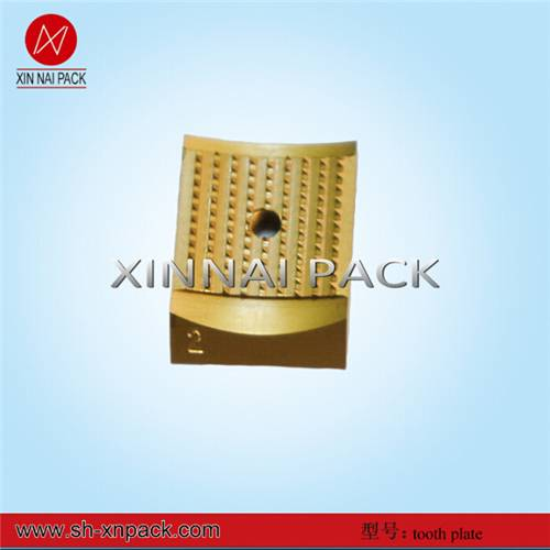 Battery Strapping Machine Spares Parts Tooth Plate