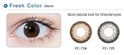 Magic Color Soft Contact Lens