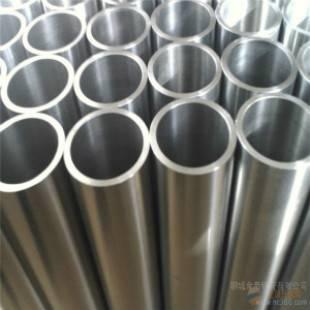 High precision seamless honed tube