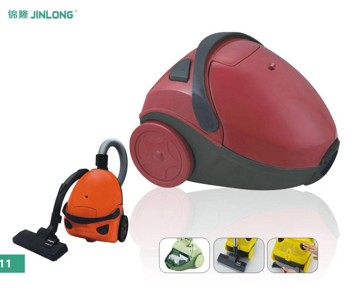 Vacuum clenaer JL-H3001