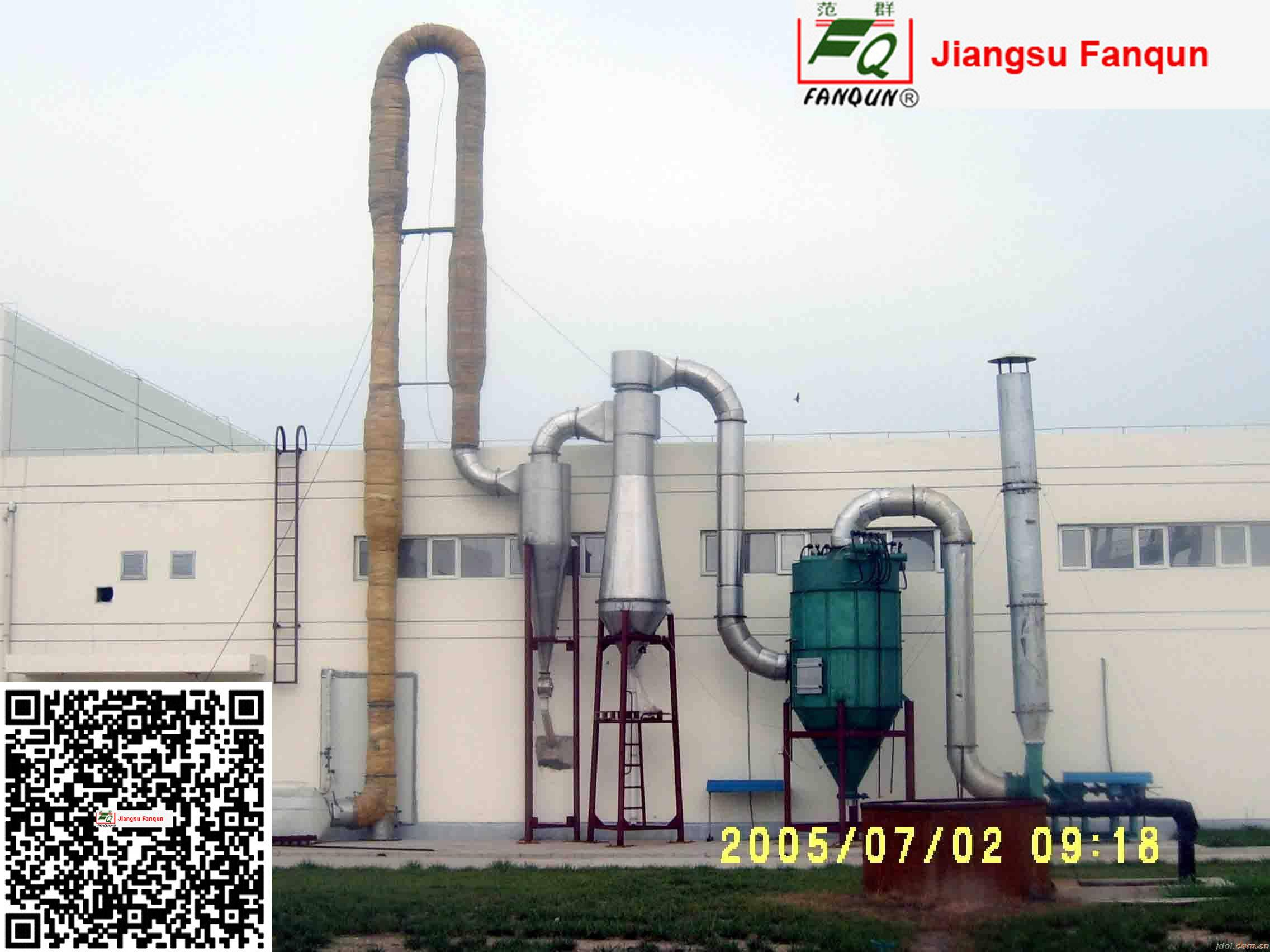 Jiangsu Fanqun QG FG Air Stream Dryer