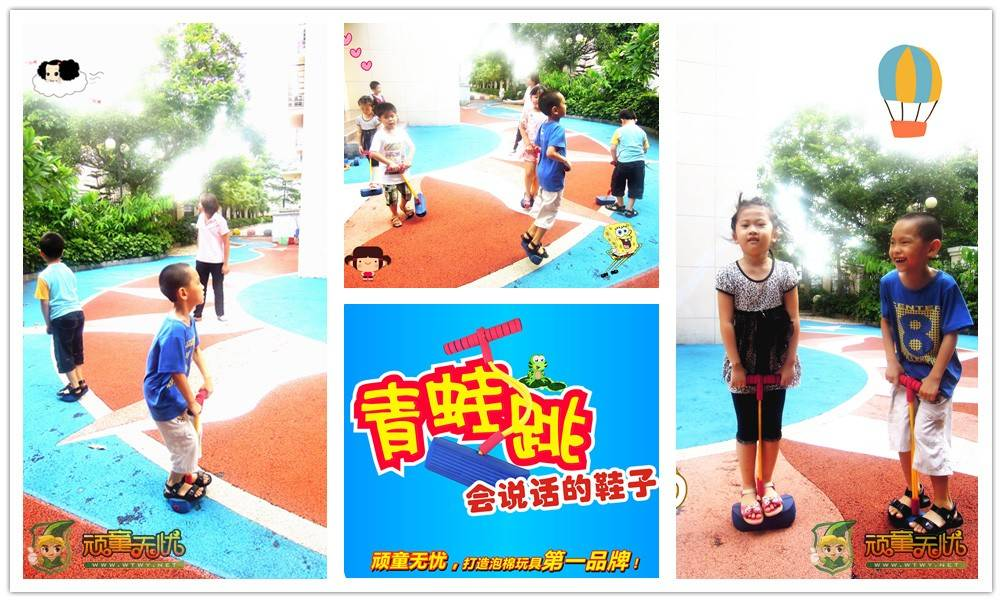 Kids jumping shoes bouncing shoes for child