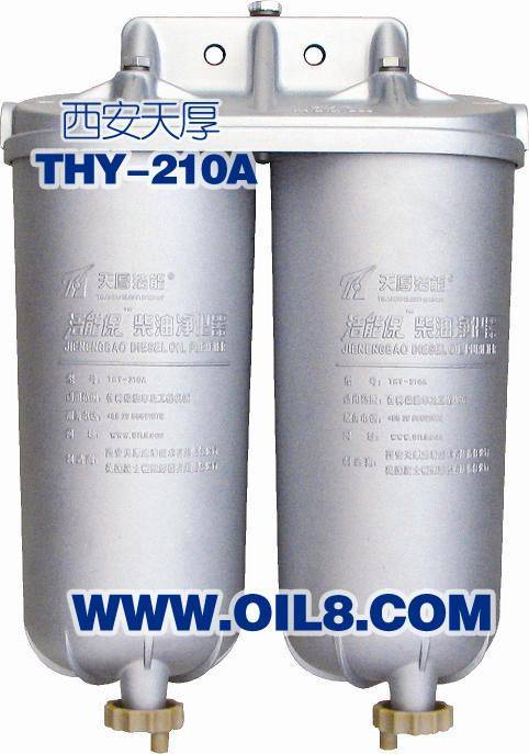 THY-210A diesel oil purifiers for vehicles and engineering machinery