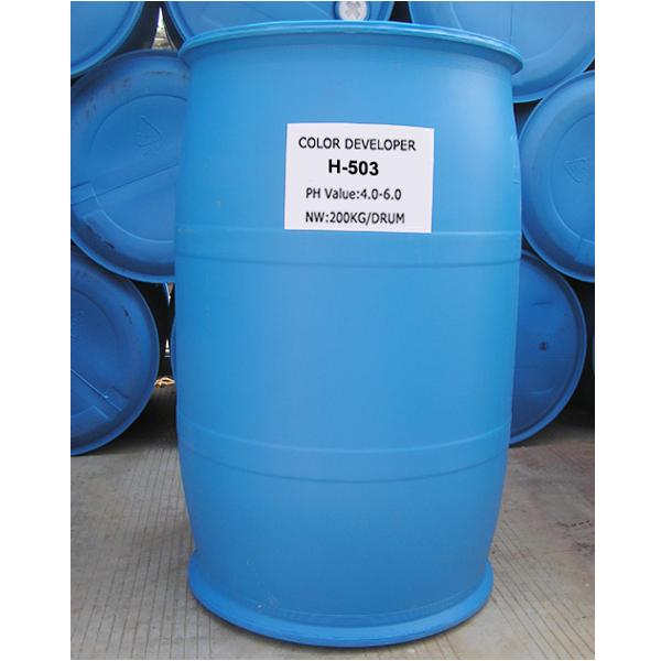 H-503 Carbonless Paper NCR coating Chemicals resin color Developer