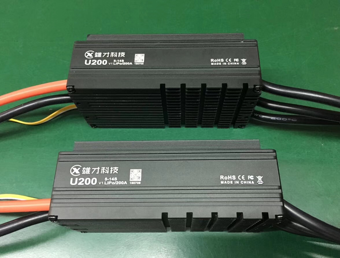 12s 48V 200A Electric Boat DC Motor Speed Controller