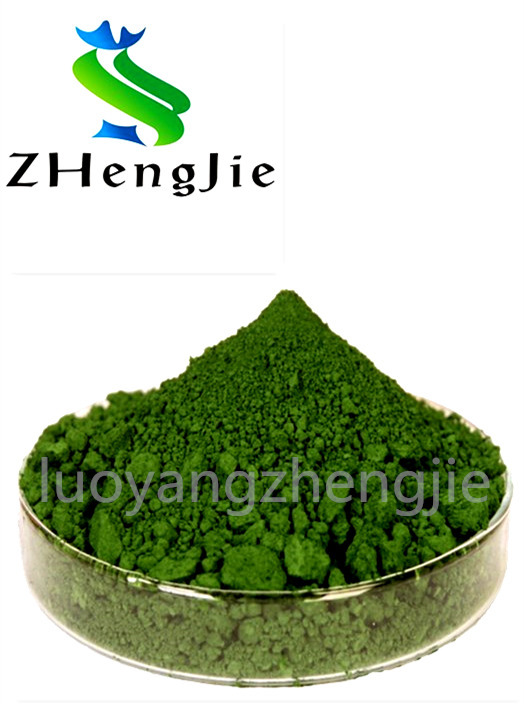 Refractory Material for Steel Chromium Oxide