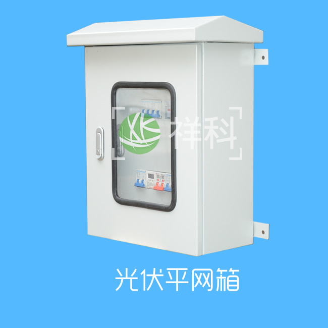 Photovoltaic grid-connected cabinet