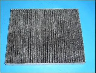 cabin filter Manufacturer from china