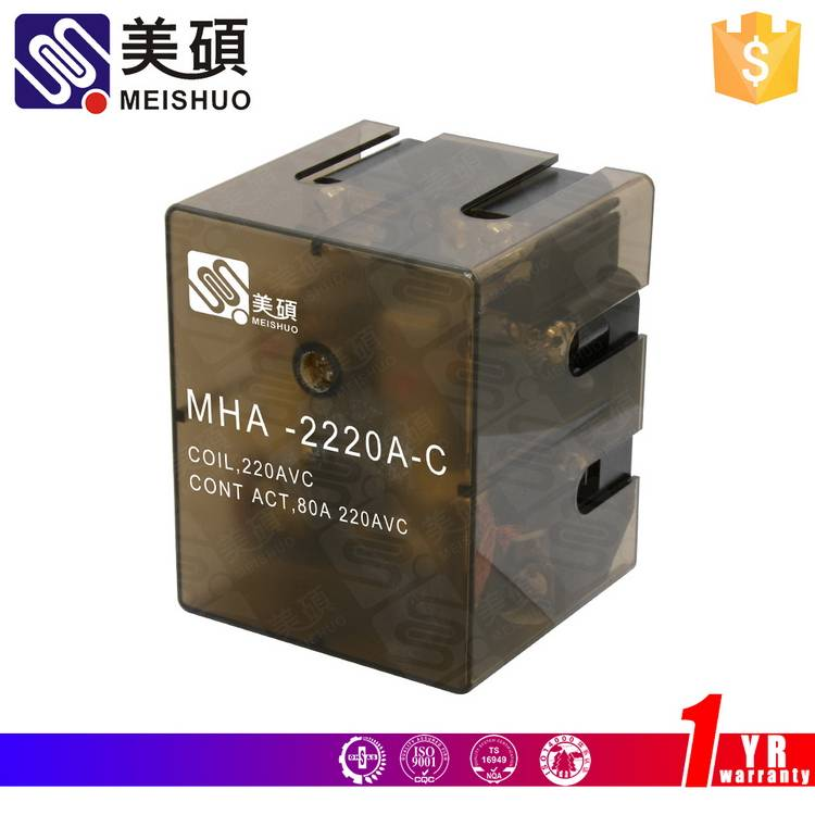 MEISHUO MHA 62F double contacts relay power relay 250VAC relay