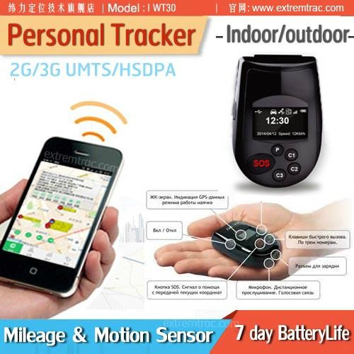 LCD GPS Personal Tracker/Mobile Call/Data Logger/Motion Sensor