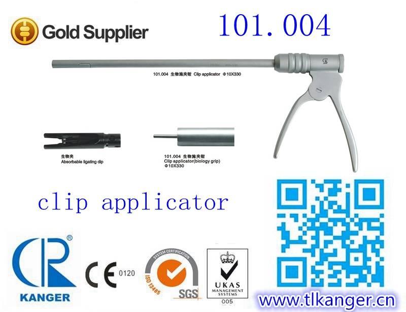 laparoscopic clip applicators and clips