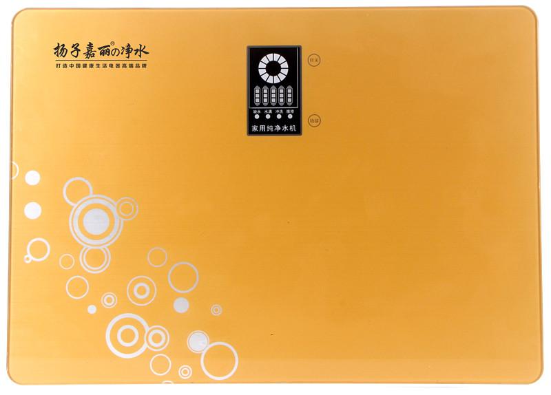 Water Purifier YZ-RO75-B07