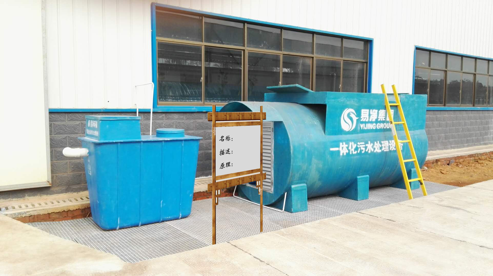 Best sale 2018 Dissolved air flotation wastewater treatment plant