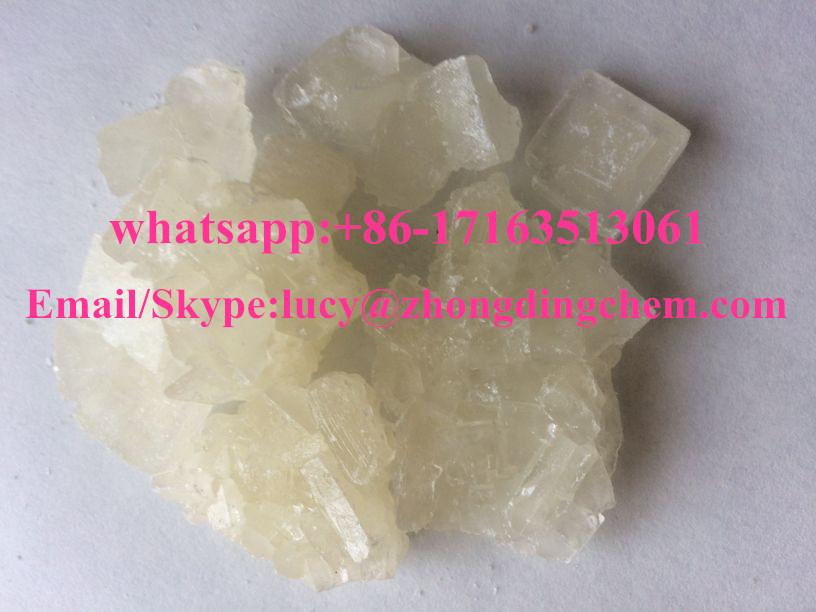 2NMC 2nmc 2-nmc CAS NO.8378-23-2 high purity >90% Skype:lucy.zhang121