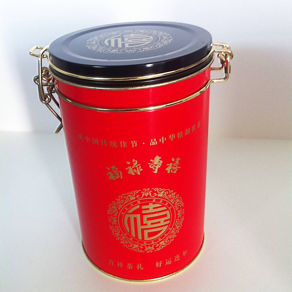 Round Coffee Tin Box With Metal Closure
