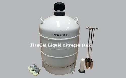 TianChi YDS-50 Liquid nitrogen tank