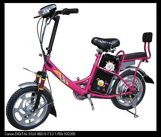 e-bike (xi yang yang)