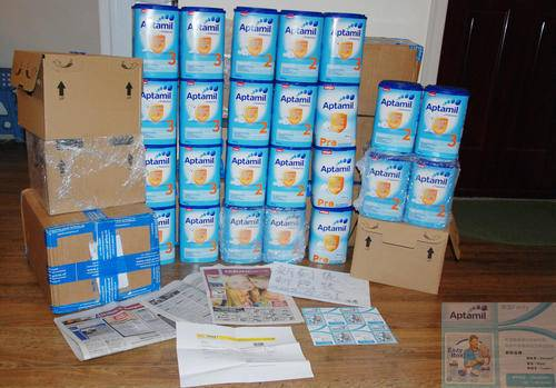 MILUPA APTAMIL PRE Infant Milk Powder