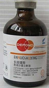 Veterinary medicine Enrofloxacin Injection 10% GMP factory