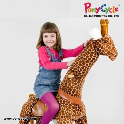 PonyCycle Plush Animal Ride