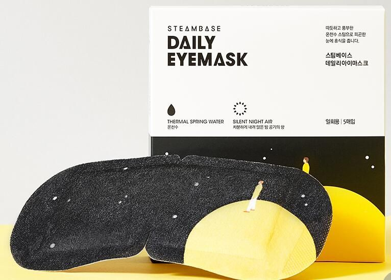 Steambase Daily Eye Mask Wholesale, Korean Skincare