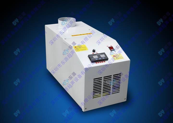 Industral Ultrasonic Humidifier