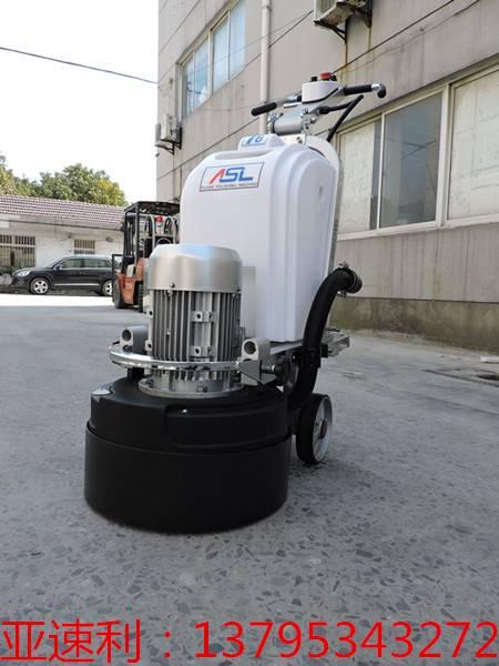 ASL460-T6 220V 5HP motor 5HP inverter Artificial stone floor grinding machine