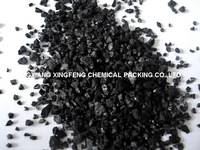 Activated Carbon C