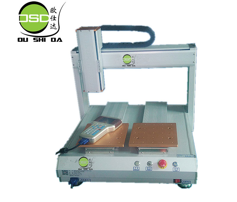 Double Y-axis four-axis automatic glue dispenser