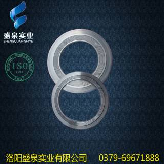 PN16 Carbon steel metal ring gasket